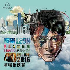 Leon Lai 30th Anniversary Random Love Songs 4D in Live 2016 720p