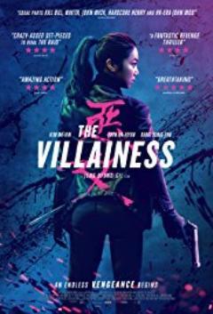 Trang chủ »phim hd - thuyết minh » ác nữ báo thù - the villainess - 2017 -  thuyết minh